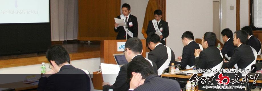 LOM新会員研修会(研修編)