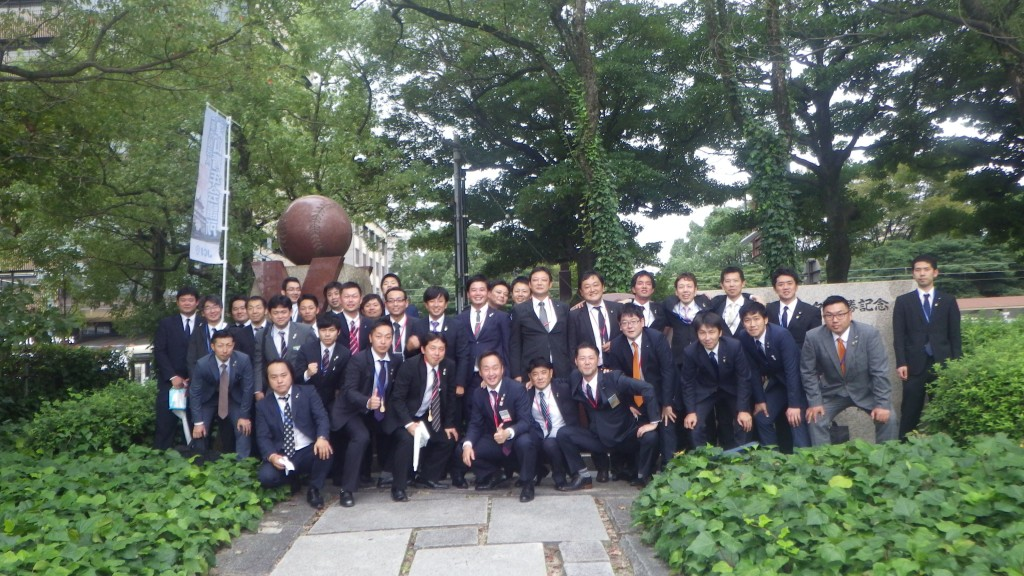 公益社団法人日本青年会議所第65回全国大会 広島大会
