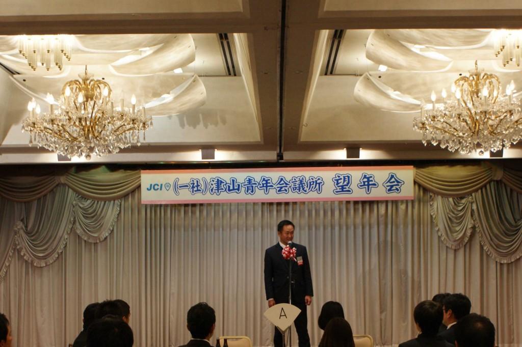 望年会・卒業式