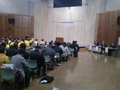 第3回市民憲章中国ブロック研修会