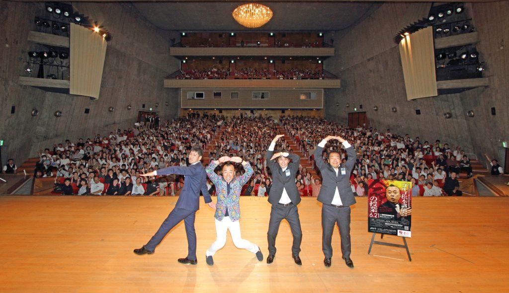 一般社団法人津山青年会議所 創立60周年記念事業 ゴルゴ松本講演会「命」の授業
