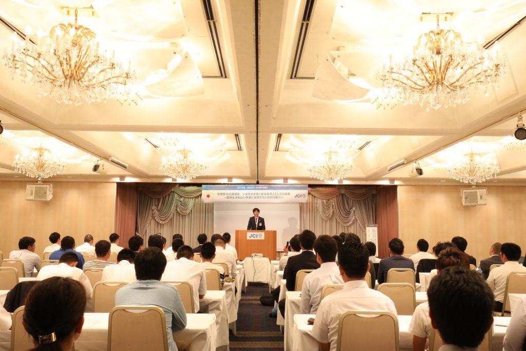 安里繁信氏講演会 いまを生き抜く青年経済人としての資質~ 限界を決めない熱意と実現するための行動力~