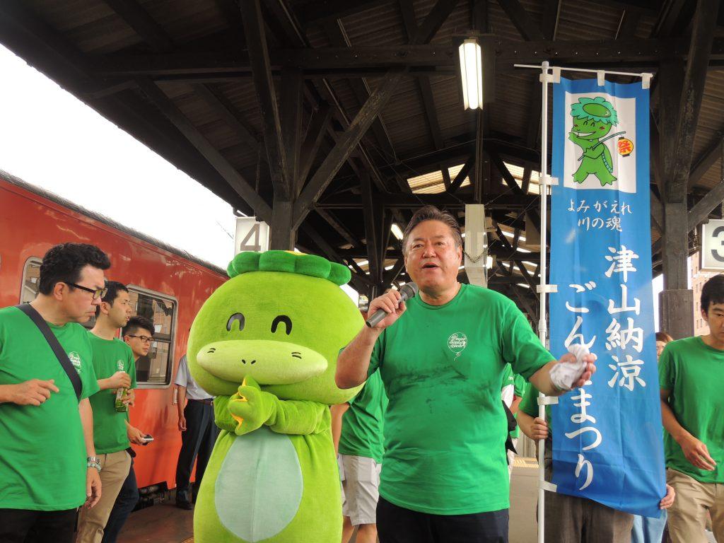 第39回津山納涼ごんごまつりIN吉井川プレ1ヶ月イベント