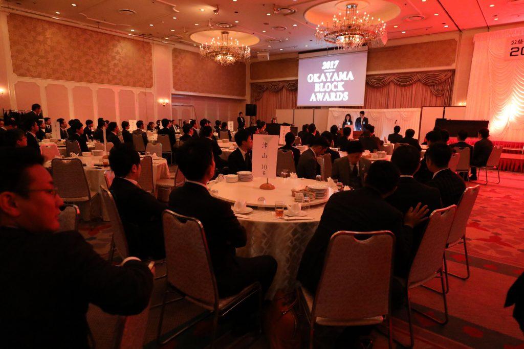 岡山ブロック協議会AWARDS2017・卒業式・大懇親会