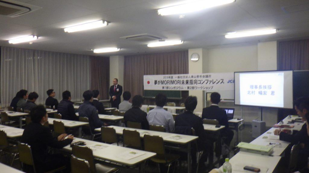 夢がMORIMORI未来指向コンファレンス 第2部ワークショップ