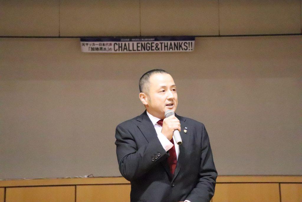 元サッカー日本代表「加地亮氏」のCHALLENGE&THANKS!!