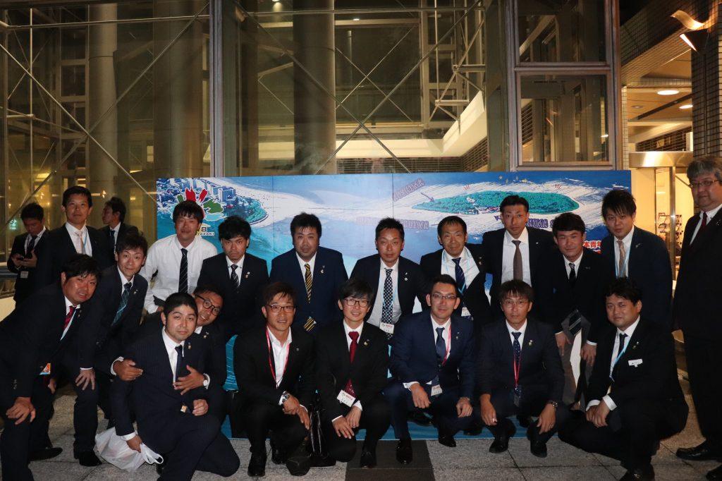 公益社団法人日本青年会議所第67回全国大会宮崎大会