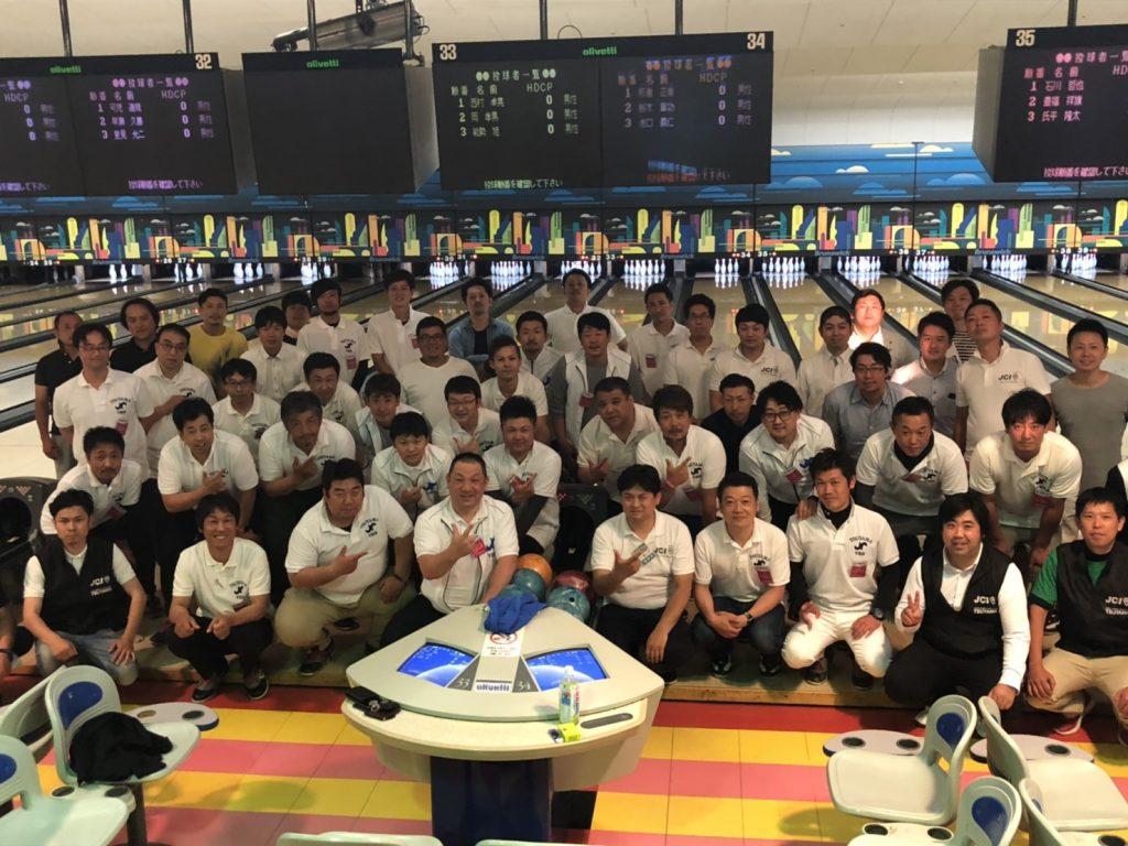 津山YEG-津山JC『親睦ボウリング大会』