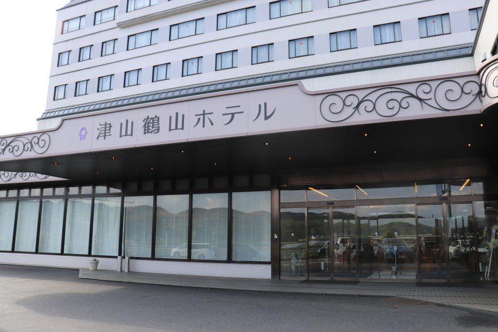 6月例会in津山鶴山ホテル
